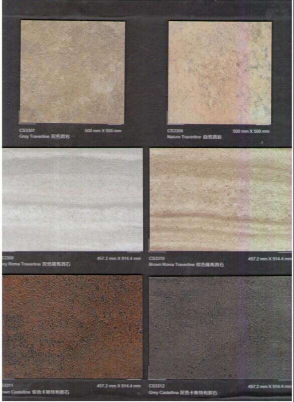 南寧石塑地板